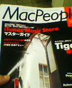 Mac People