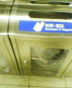 駅のゴミ箱復活