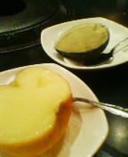 マンゴとリンゴのシャーベット