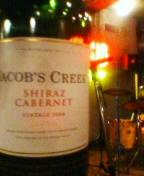 2007年最初の飲物